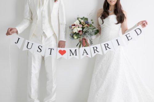 結婚 したい ぽっちゃり